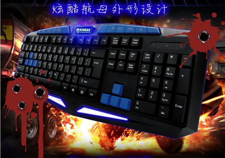 键盘 发光键盘游戏键盘耐用键盘
