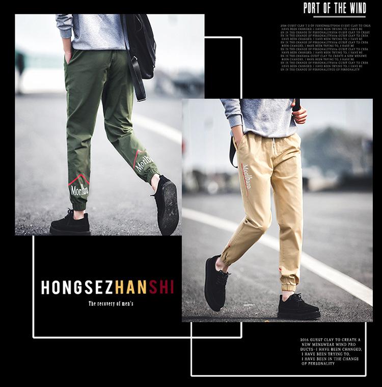 YK8耀客时尚休闲系列 男士九分休闲裤哈伦版 黄色 款号:ii-33801