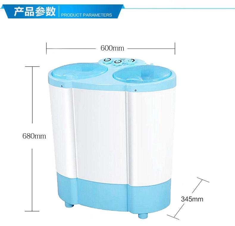 海尔双桶双缸小型迷你小洗衣机