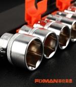 菲克斯曼五金机修组合工具棘轮扳 银色