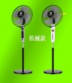 电风扇升降落地扇立式风扇遥控摇头电扇 黑色