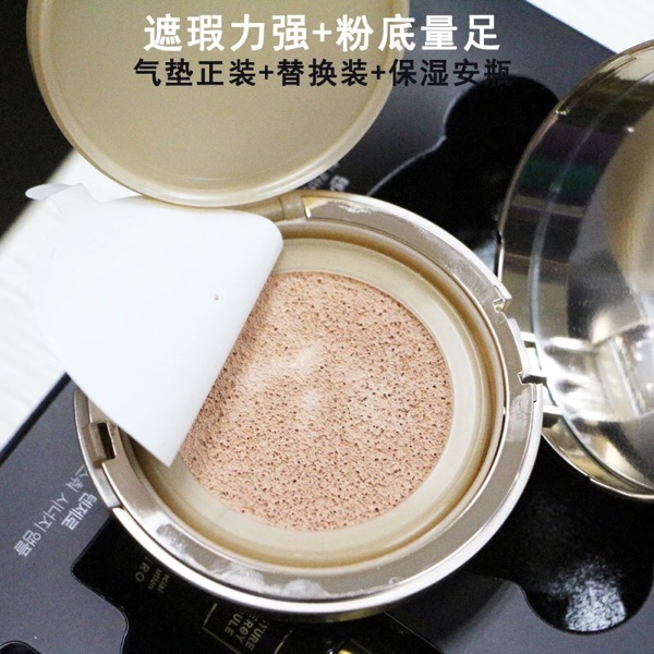 YK8耀客化妆用品系列   款号: