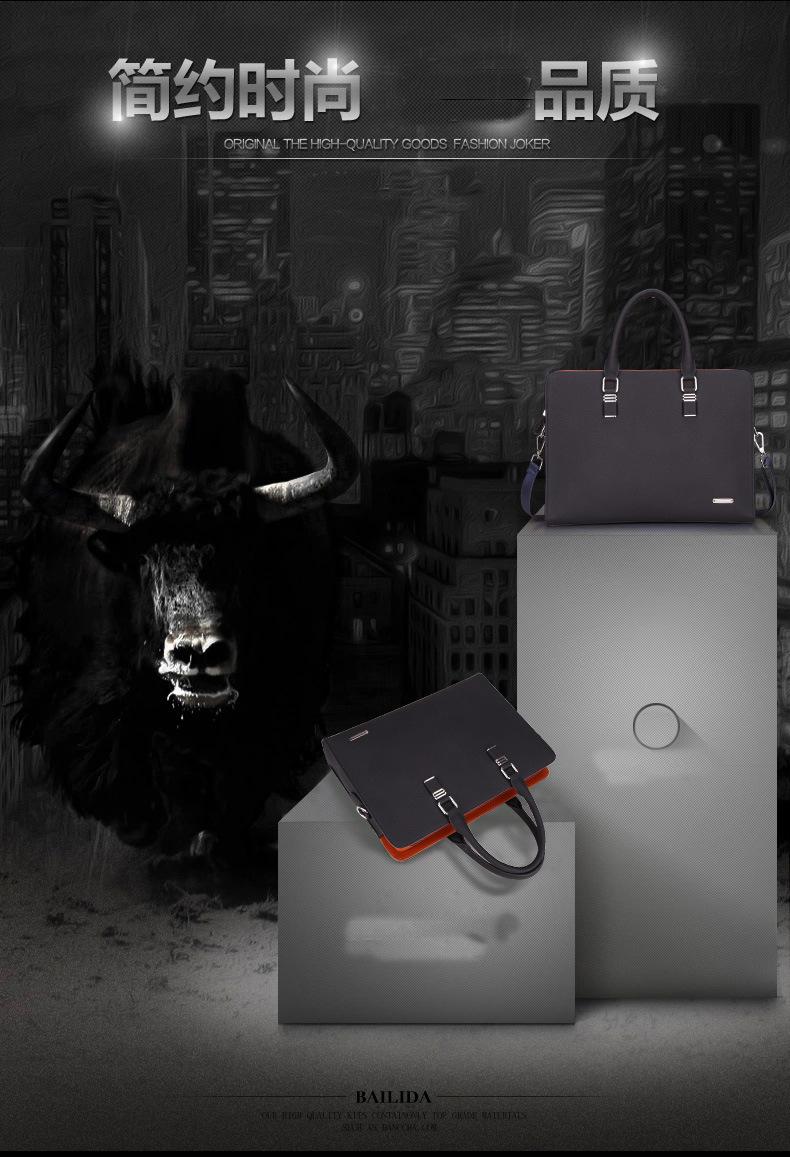 YK8耀客电脑包 商务男士手提包电脑包 黑色 款号:qb-5439