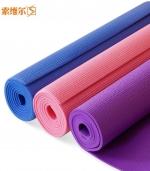 索维尔愈加垫瑜伽垫健身垫 蓝粉紫