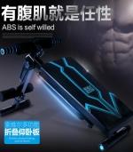 腹肌板健腹板多功能仰卧起坐板 黑色
