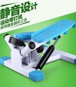 索维尔方管液压踏步机家用正品 蓝色