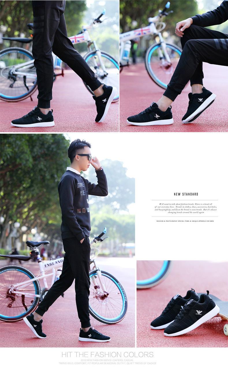 YK8耀客男板鞋 韩版运动风休闲鞋男板鞋 深蓝 款号:tb-23743