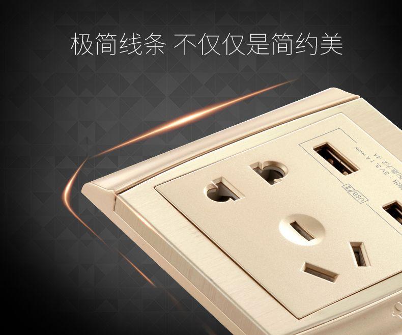 公牛五孔墙壁可控制开关插座接线问题 有图 最好也能给我付一张图