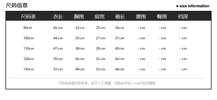 YK8耀客男童秋冬上装 新款三色拼接加绒毛衣 紫色 款号:ec-91711