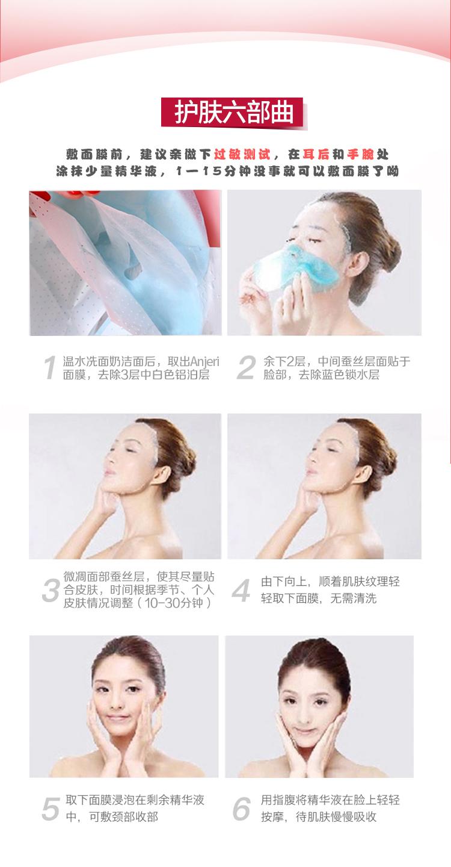 YK8耀客日韩等亚洲护肤品系列   款号: