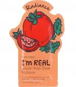 西红柿片装面膜 红色