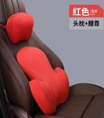 时尚靠枕纯色大气车用内饰 红色