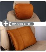 迈巴赫车用生物绒靠枕 棕色