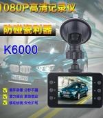 高清行车记录仪K6000 黑色