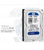 西部数据WD10EZEX主硬盘 蓝色