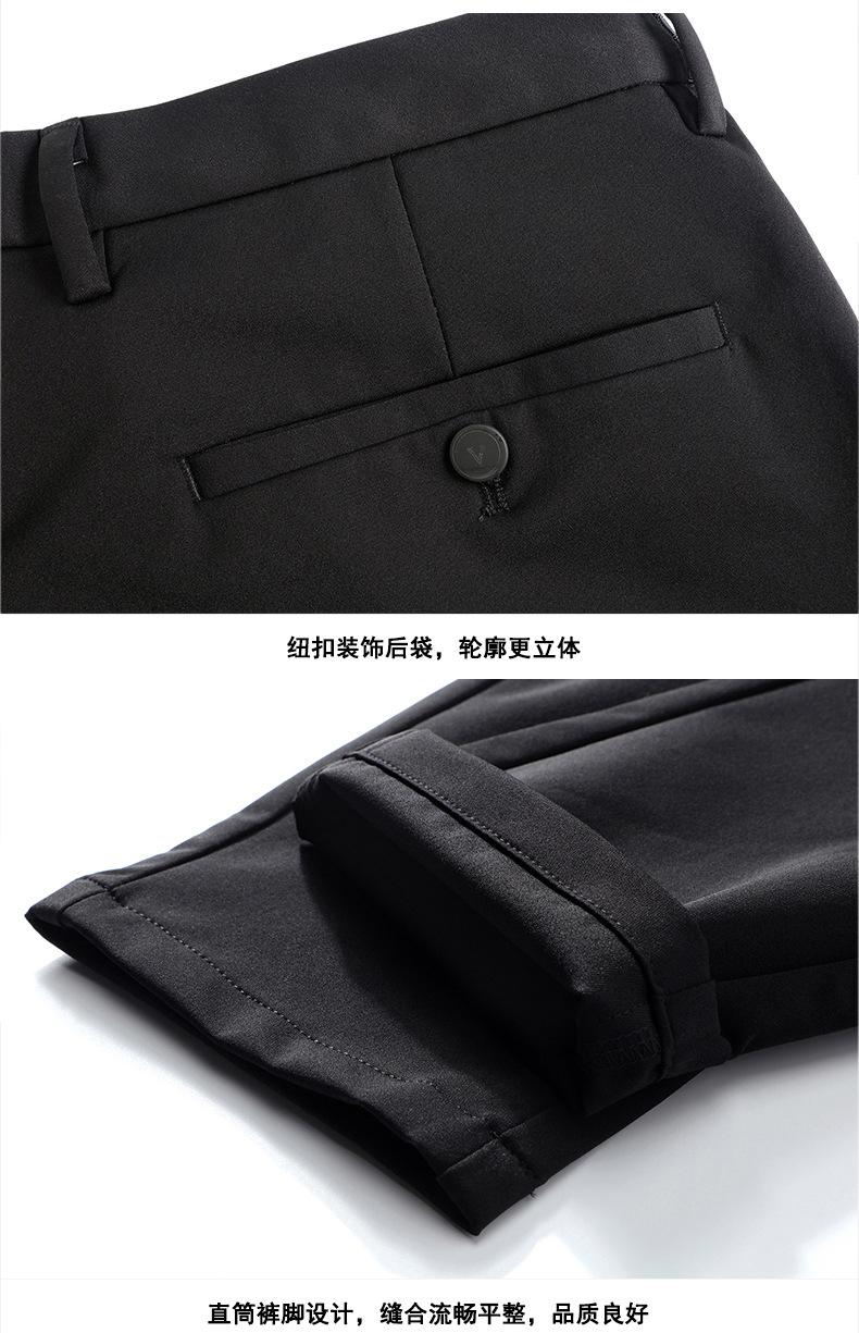 YK8耀客时尚帅气韩版休闲裤 韩版青年休闲西裤 黑色 款号:hl-32091