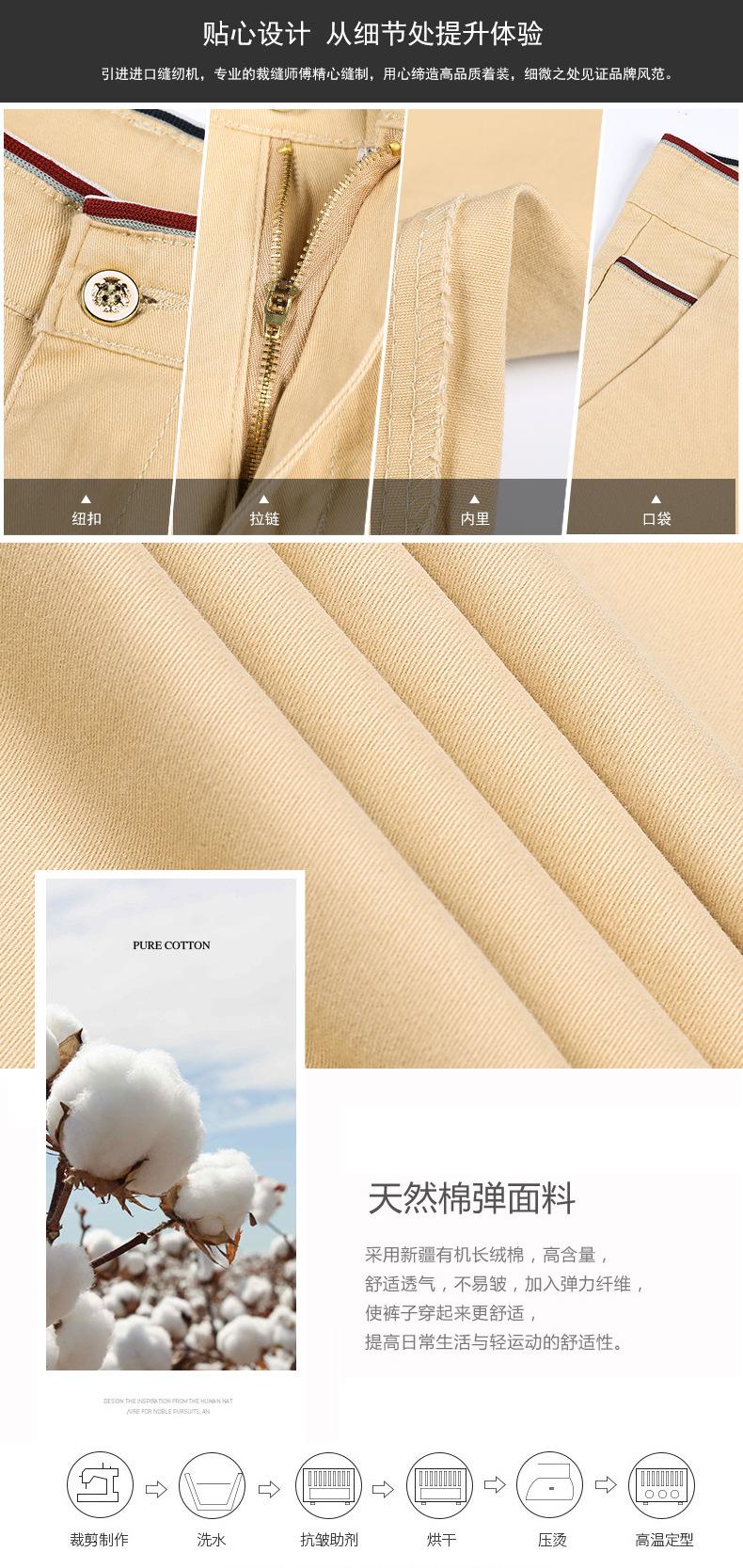 YK8耀客时尚帅气韩版休闲裤 直筒弹力修身纯棉休闲长裤 黑色 款号:hs-21152