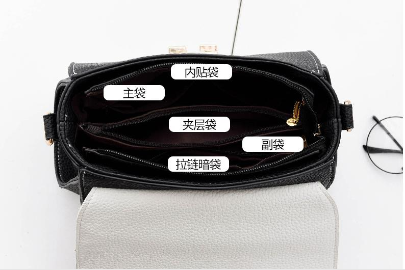 YK8耀客经典款女包系列 单肩斜跨小方包 黑色 款号:wl-01783
