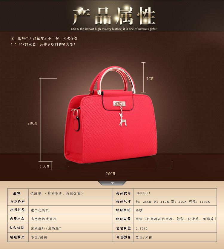 YK8耀客经典款女包系列 小香风时尚单肩斜挎小包 军绿 款号:si-16932