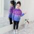 韩版针织仿貂毛圆领套头毛衣 深紫色