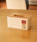 客厅遥控器收纳手纸盒 米色