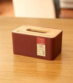 客厅遥控器收纳手纸盒 酒红