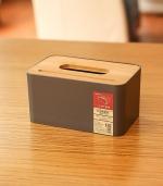 客厅遥控器收纳手纸盒 棕色