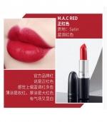 MAC子弹头口红唇膏彩妆 正红色