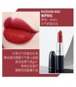MAC子弹头口红唇膏彩妆 俄罗斯红