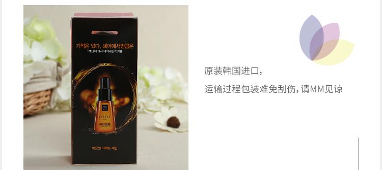 YK8耀客头发护理系列 修复干枯毛糙精油免洗护理 桔色 款号:sh-90004