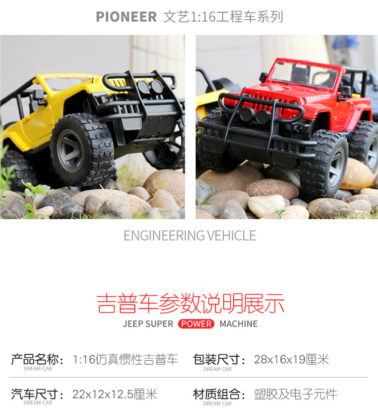 YK8耀客玩具收藏 惯性越野车模型儿童益智模型 军绿 款号:vb-51941