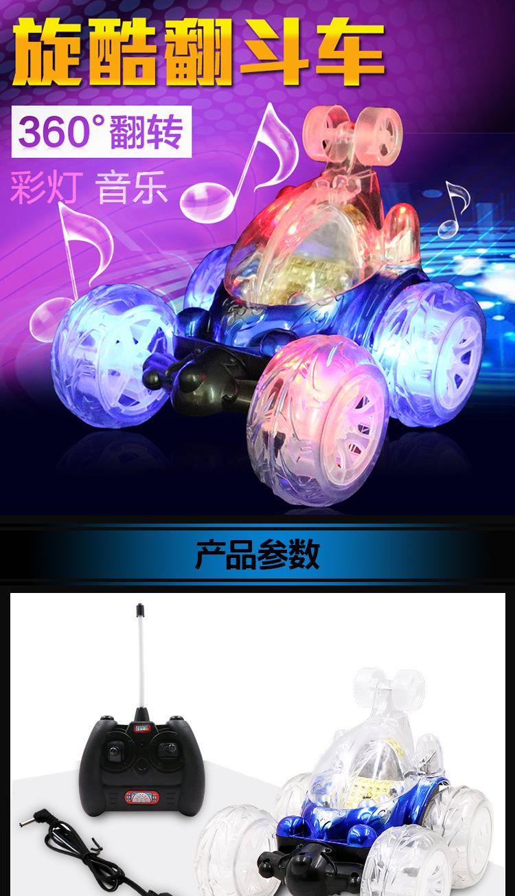 YK8耀客遥控玩具 旋转跳舞车翻滚特技车玩具车 红色 款号:ir-29481