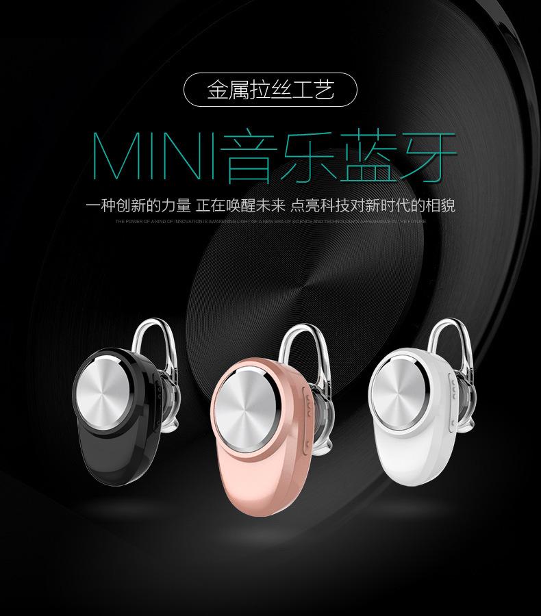 YK8耀客手机数码手机零件耳机系列 E5可丽超小迷你蓝牙耳机 银色 款号:rq-70751