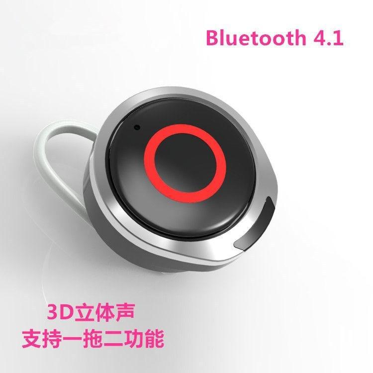 YK8耀客手机数码手机零件耳机系列 无线蓝牙耳机超小耳塞挂耳式 金色 款号:xh-77054