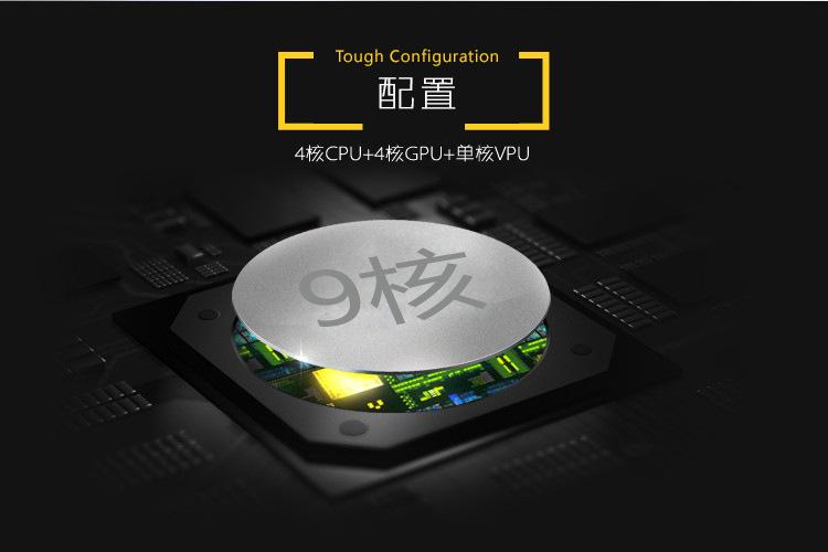 YK8耀客液晶电视机系列 创维全高清智能窄边网络液晶 黑色 款号:sj-00262