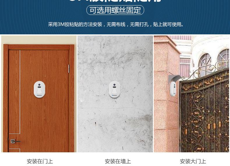 YK8耀客电子门铃 智能可视门铃手机远程可视 白色 款号:kf-10423