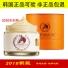韩国格丽松正品补水马油膏 橙色