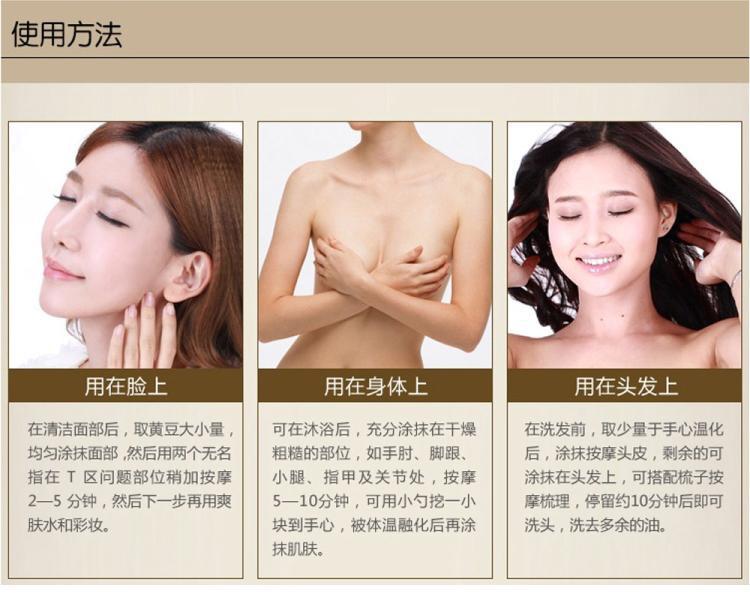 YK8耀客日韩护肤品系列 韩国格丽松正品补水马油膏 橙色 款号:yk-74802