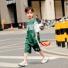 中大儿童休闲运动套装 绿色