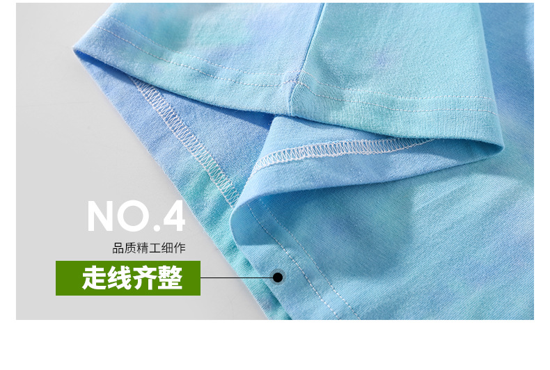 YK8耀客小卡通T恤 休闲运动字母扎染T恤 浅蓝色 款号:um-8119