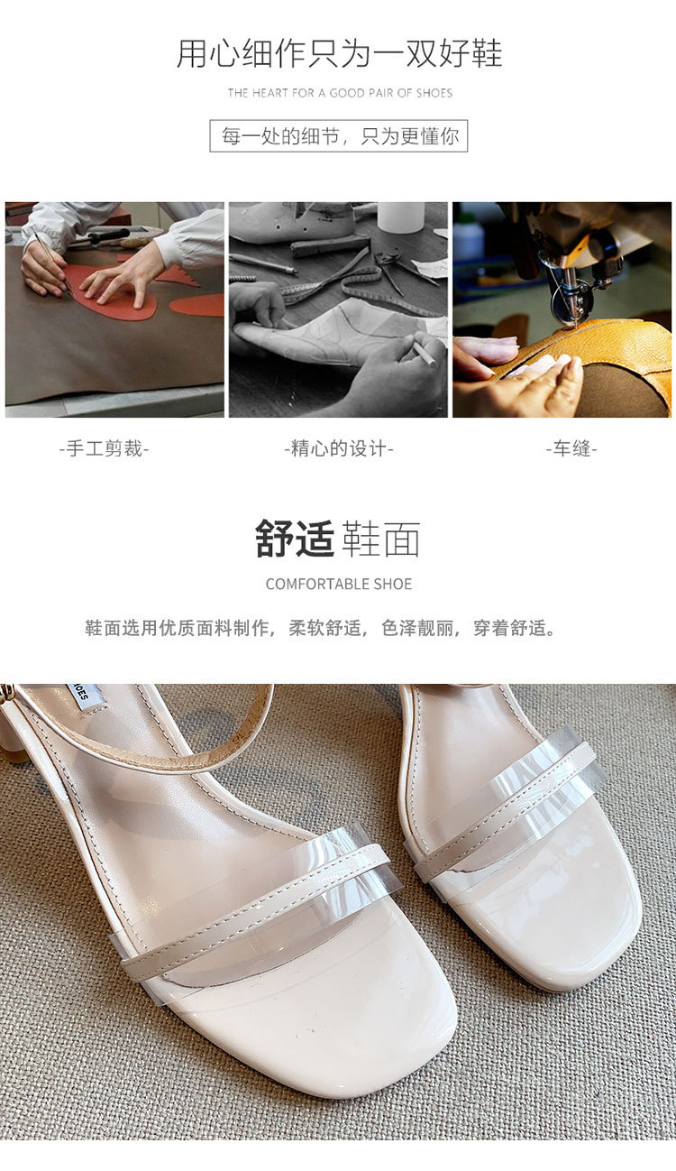YK8耀客粗跟高跟鞋 新款一字扣高跟鞋凉鞋 杏色 款号:sk-0784