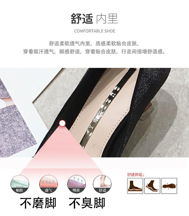 YK8耀客细跟高跟鞋 韩版高跟女单鞋小尖头凉鞋 杏色 款号:ls-3834