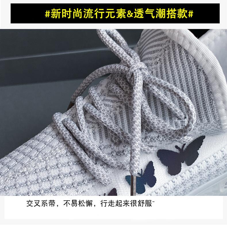 YK8耀客运动鞋 反光飞织椰子鞋女女板鞋 绿色 款号:hm-0358