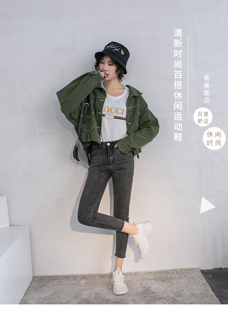 YK8耀客运动鞋 街拍韩版老爹鞋女板鞋 绿色 款号:fw-7263