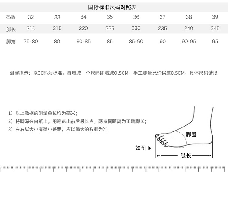YK8耀客凉鞋 一字带凉鞋女中跟粗跟 杏色 款号:ac-6639