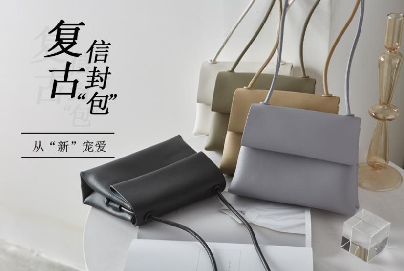 YK8耀客经典款女包系列 信封包迷你小众女单肩包 雾霾蓝 款号:sl-0439