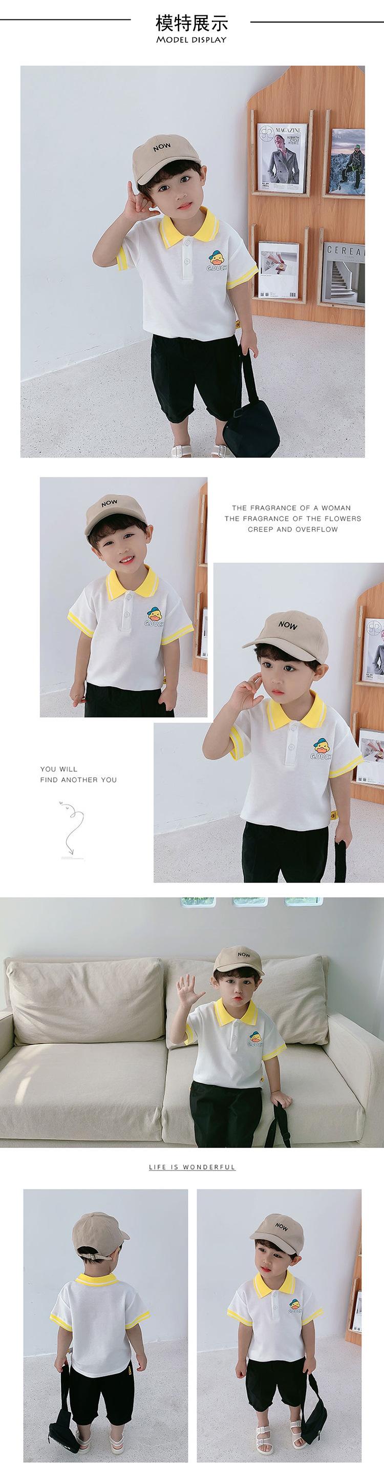 YK8耀客小卡通T恤 儿童短袖T恤新款夏装男童 黑色 款号:xg-9055