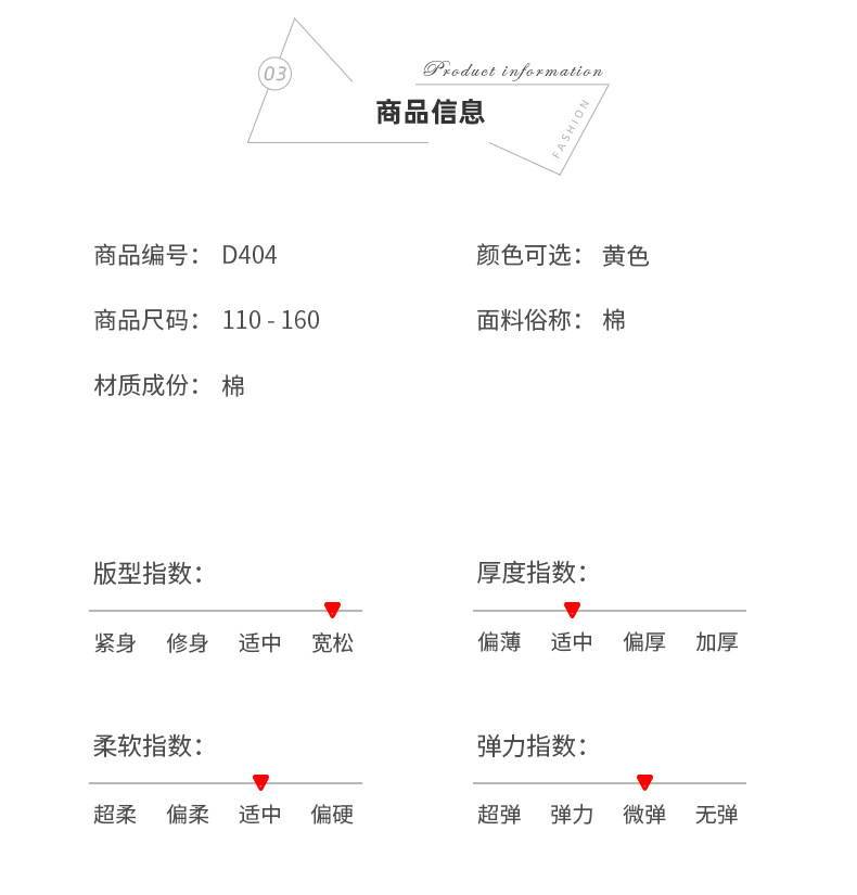 YK8耀客夏季连衣裙 韩版甜美连衣裙 黄色 款号:wa-8266