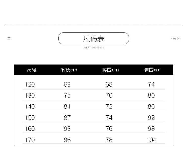YK8耀客夏季下装 儿童天丝牛仔裤子薄款 蓝色 款号:vj-6852