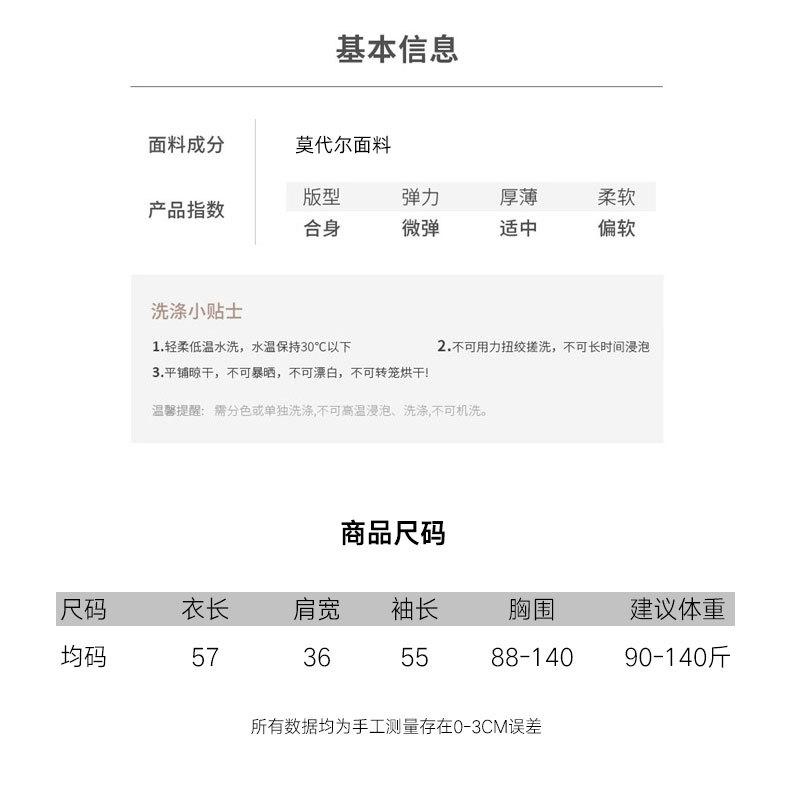 YK8耀客T恤 莫代尔弹力长袖T恤 咖啡色 款号:hq-2544